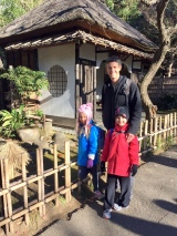 Winter Vacation in Japan, part 2: Tokyo (day 3)